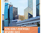Hong Kong's Renewable Resource Base (只限英文版)