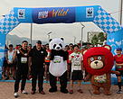 Bosco Law, Deputy Chairman & CEO of LAWSGROUP (first from left); Peter Cornthwaite, CEO of WWF-Hong Kong (second from left) and Patrick Pak, General Manager of Spintec Precision Manufactory Ltd (third from right) jointly kicked off the Race