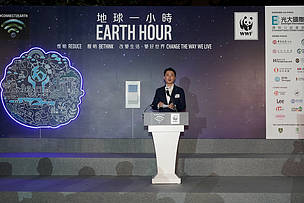 Mr Edward M. Ho, Chairman of the Board of WWF-Hong Kongencouraged the public to reduce the use of single-used plastic and lead a sustainable lifestyle.