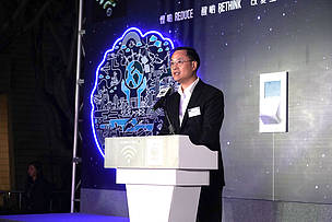 Mr Wang Tianyi, CEO of China Everbright International Limited, Earth Hour's lead sponsor for six consecutive years, said that corporates can invest more in the environmental protection industry for the sake of the next generation and support sustainable development.