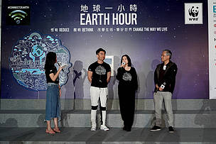 Earth Hour 2019 ambassadors Ms Kay Tse and Mr Michael Tong, as well as Mr Shun Chi-ming, JP, Director of the Hong Kong Observatory called for the public to change their living habits lead a sustainable lifestyle.