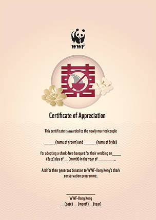 A certificate of appreciation - Wedding Donation Package   	© WWF-Hong Kong