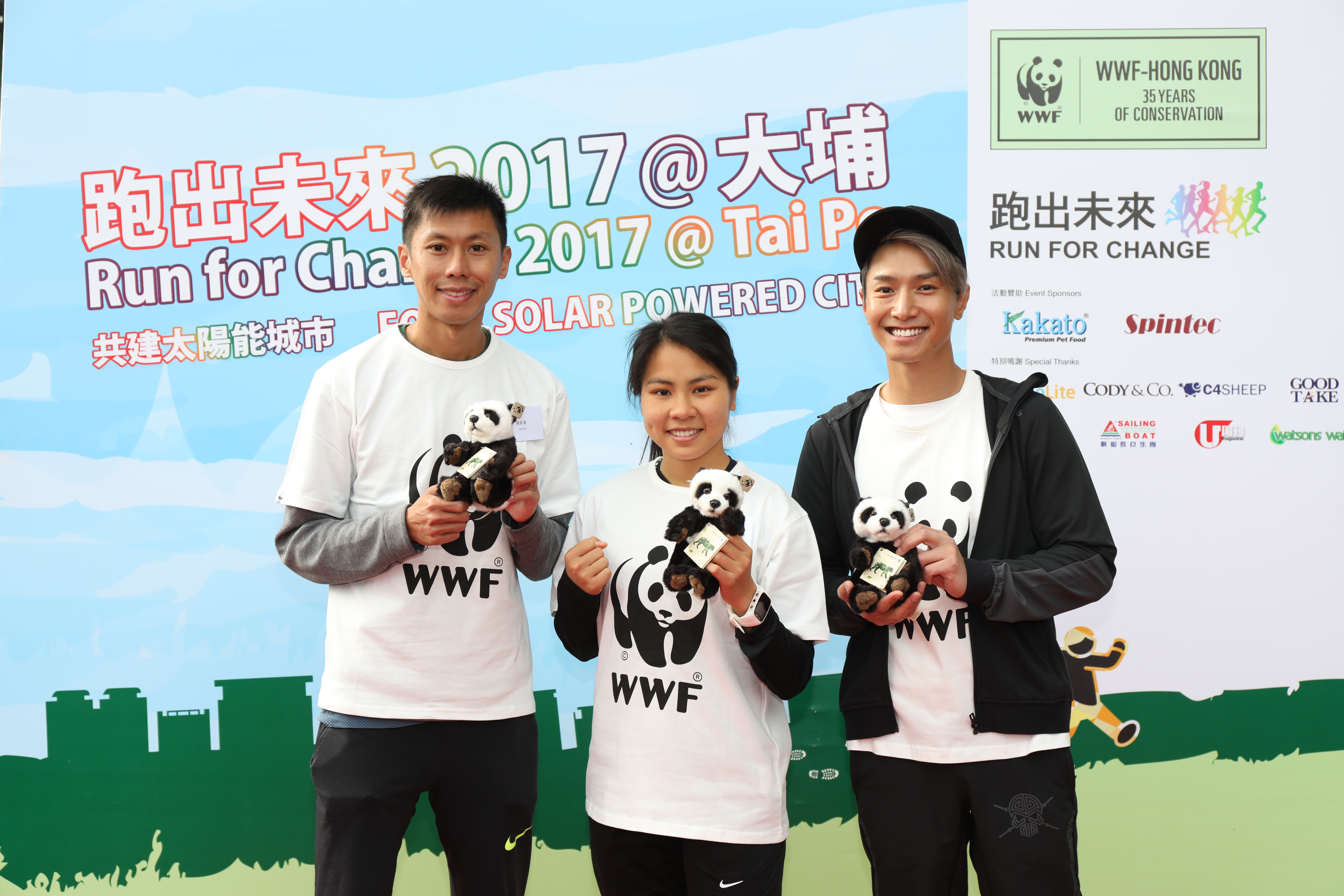 wwf as a business essay Business law essay help  free sample case study on wwf 100000+ students can't be wrong 797572 orders  49/5 ratings  4989.