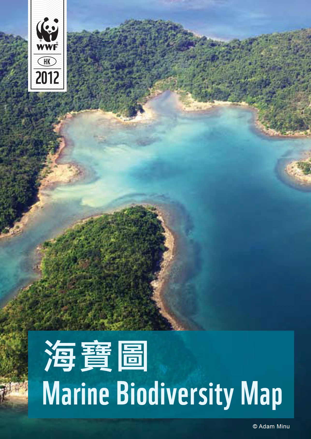 WWF Launches Hong Kongs First Marine Biodiversity Map Reveals