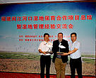 Peter Cornthwaite (middle), Chief Executive Officer of WWF-Hong Kong, presented Black-faced Spoonbill models to Fujian Forestry Department and The People's Government of Changle City to express the organization's gratitude to their support in the past 5 years in the Minjiang River Estuary project.
