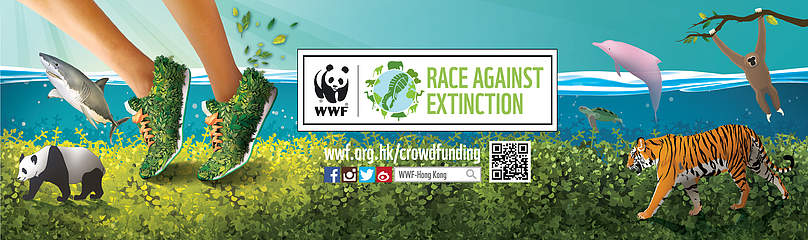 RACE AGAINST EXTINCTION-banner  	© WWF-Hong Kong