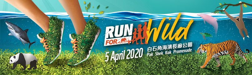 Run for Wild 2020 top banner  	© WWF-Hong Kong