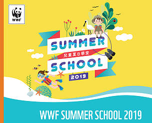 Download WWF Summer School leaflet 2019  	© WWf-Hong Kong