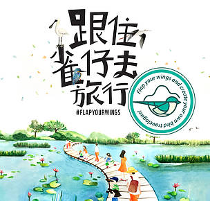Flap your wings and create your own bird travelogue!  	© WWF-Hong Kong
